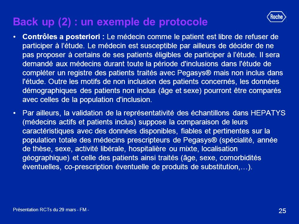 Back up (2) : un exemple de protocole