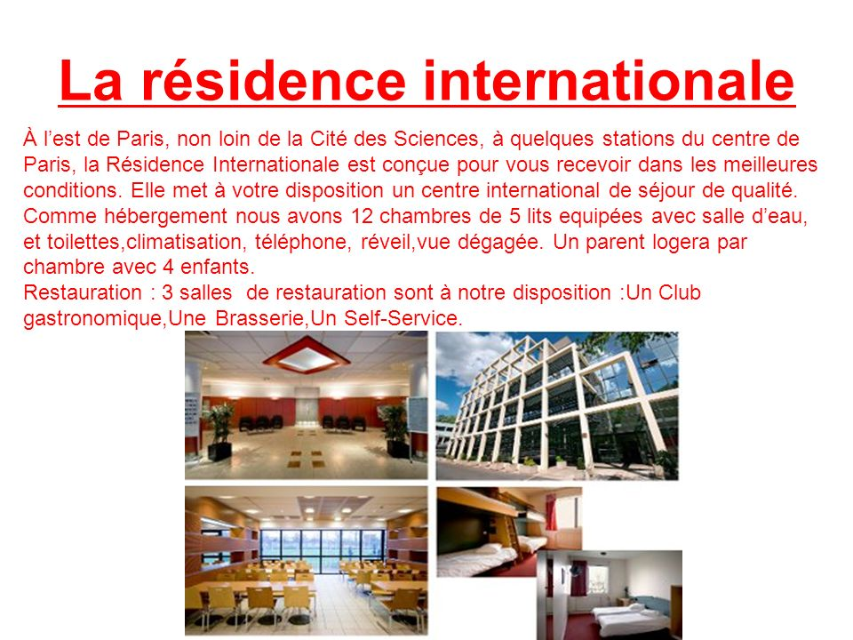 La résidence internationale