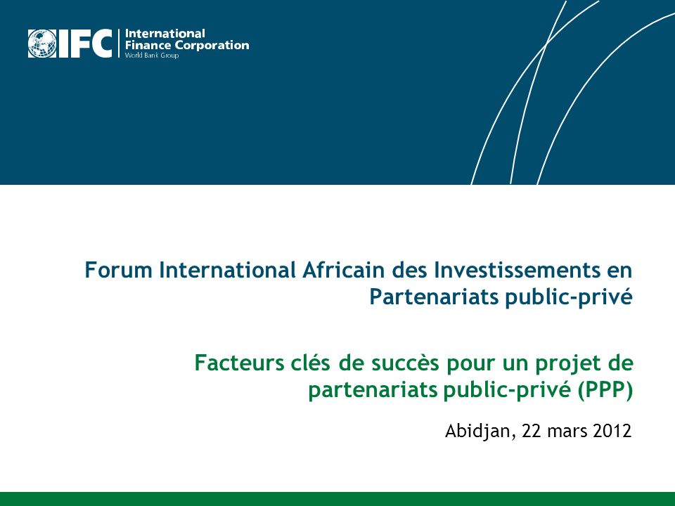 Forum International Africain des Investissements en Partenariats public-privé