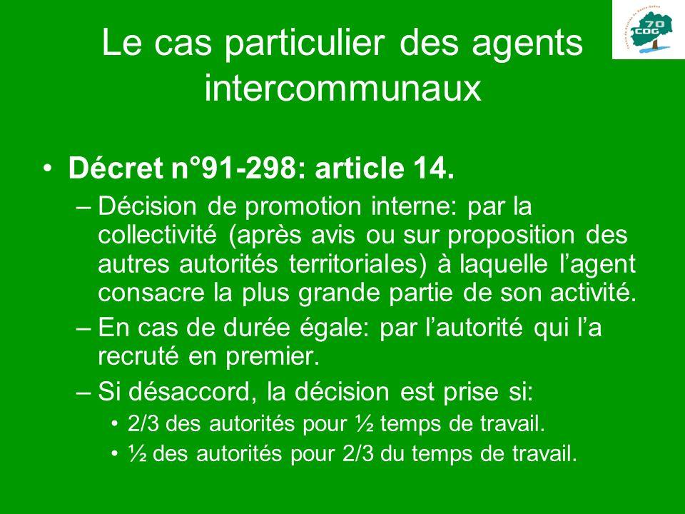 Le cas particulier des agents intercommunaux