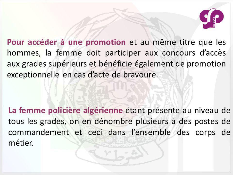 Pour accéder à une promotion et au même titre que les hommes, la femme doit participer aux concours d'accès aux grades supérieurs et bénéficie également de promotion exceptionnelle en cas d'acte de bravoure.