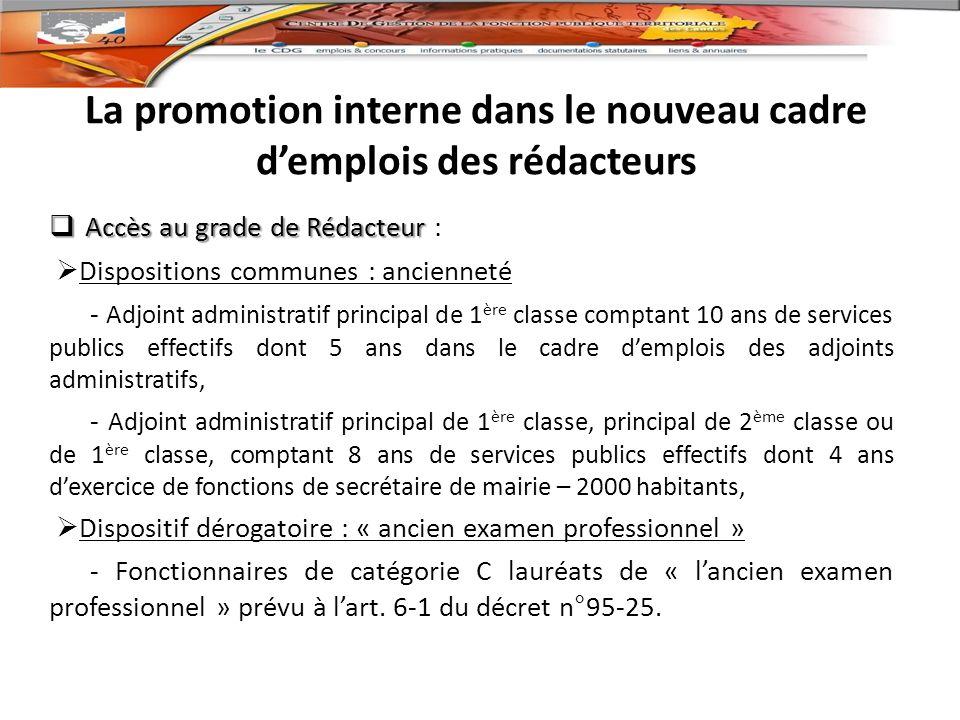 La promotion interne dans le nouveau cadre d'emplois des rédacteurs