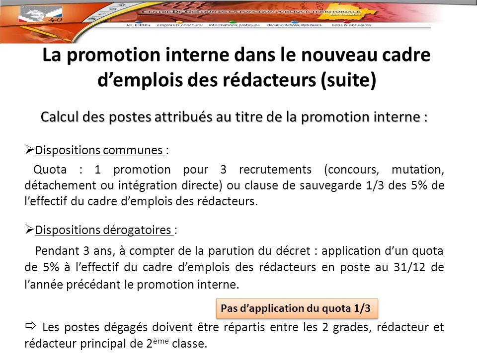 Calcul des postes attribués au titre de la promotion interne :
