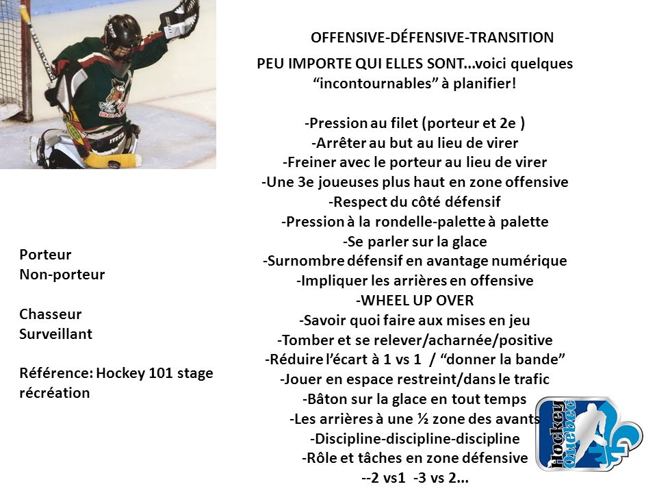 OFFENSIVE-DÉFENSIVE-TRANSITION