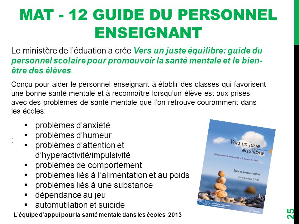 Mat - 12 guide du personnel enseignant