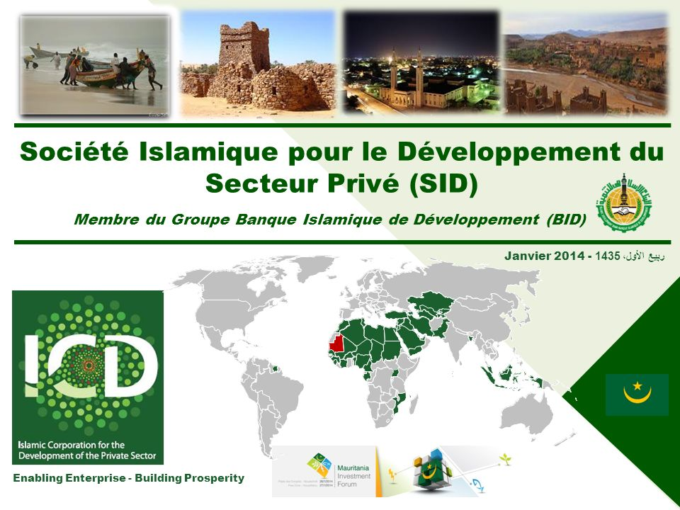 Société Islamique pour le Développement du Secteur Privé (SID)