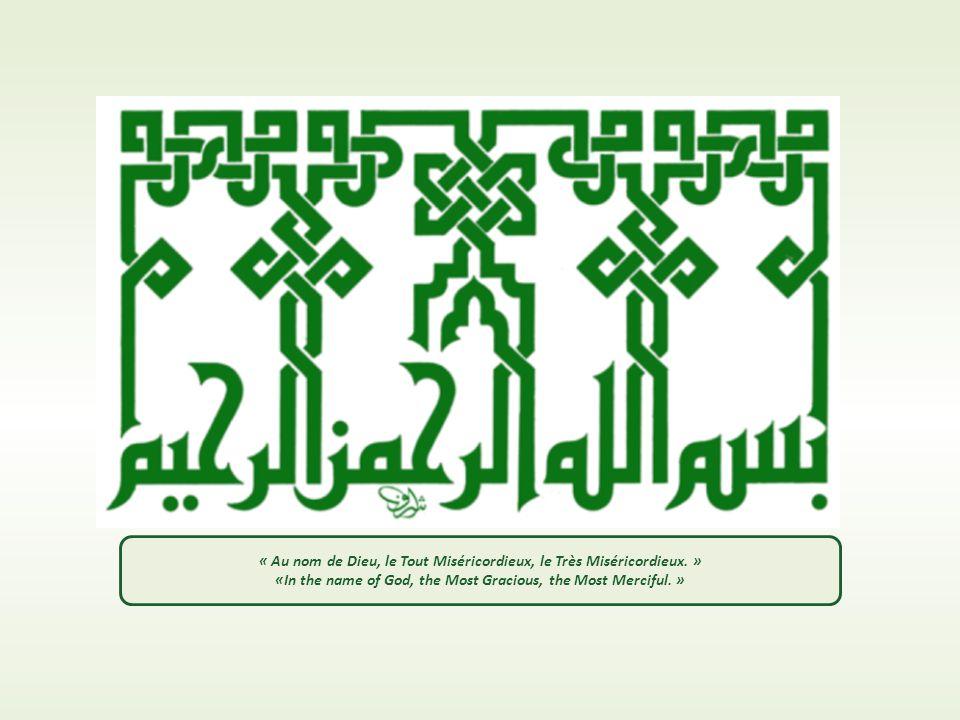 « Au nom de Dieu, le Tout Miséricordieux, le Très Miséricordieux. »