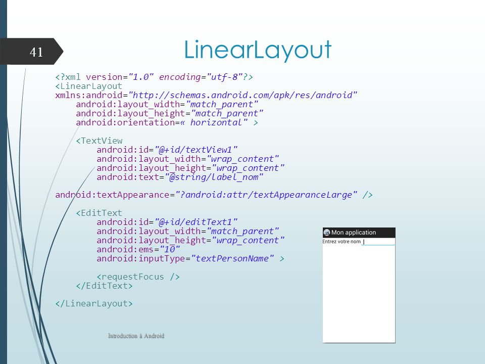 LinearLayout