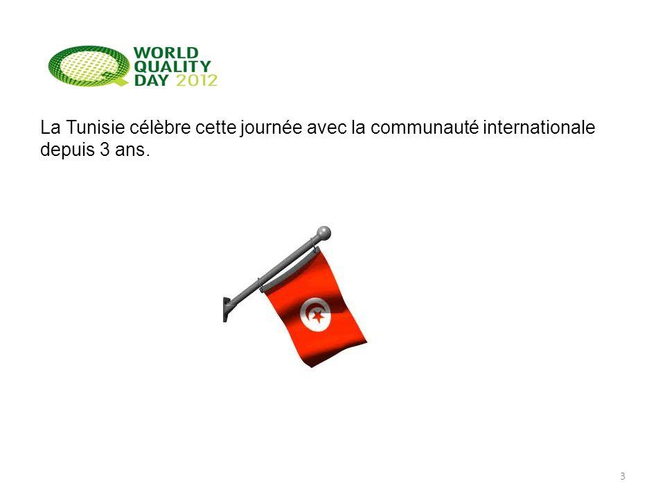 La Tunisie célèbre cette journée avec la communauté internationale