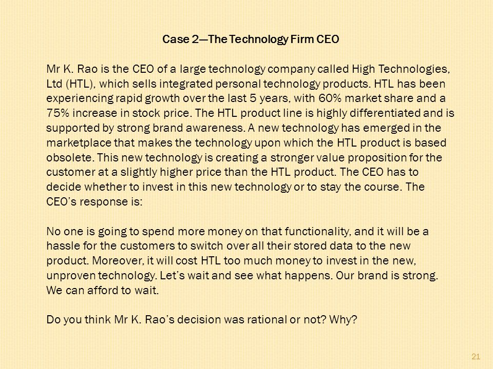 Case 2—The Technology Firm CEO
