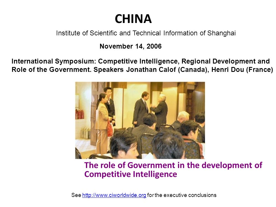 CHINA The role of Government in the development of
