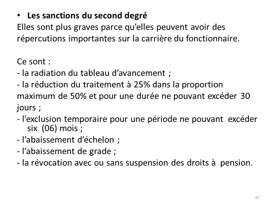Les sanctions du second degré