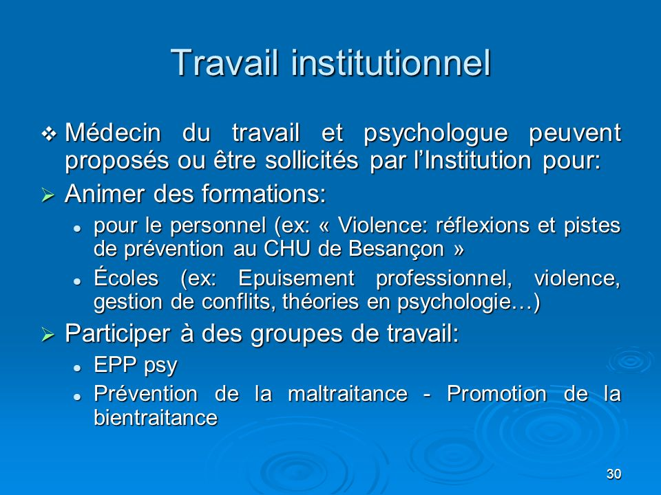 Travail institutionnel