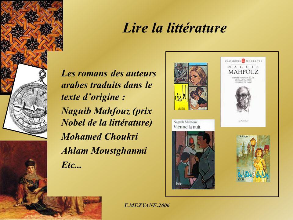 Lire la littérature Les romans des auteurs arabes traduits dans le texte d'origine : Naguib Mahfouz (prix Nobel de la littérature)