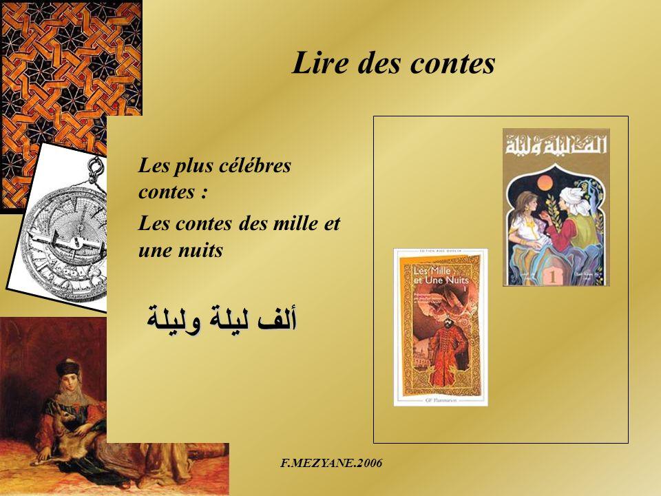 Lire des contes Les plus célébres contes :