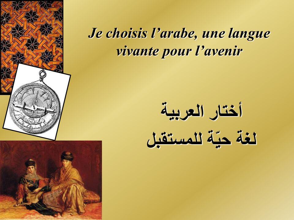 Je choisis l'arabe, une langue vivante pour l'avenir