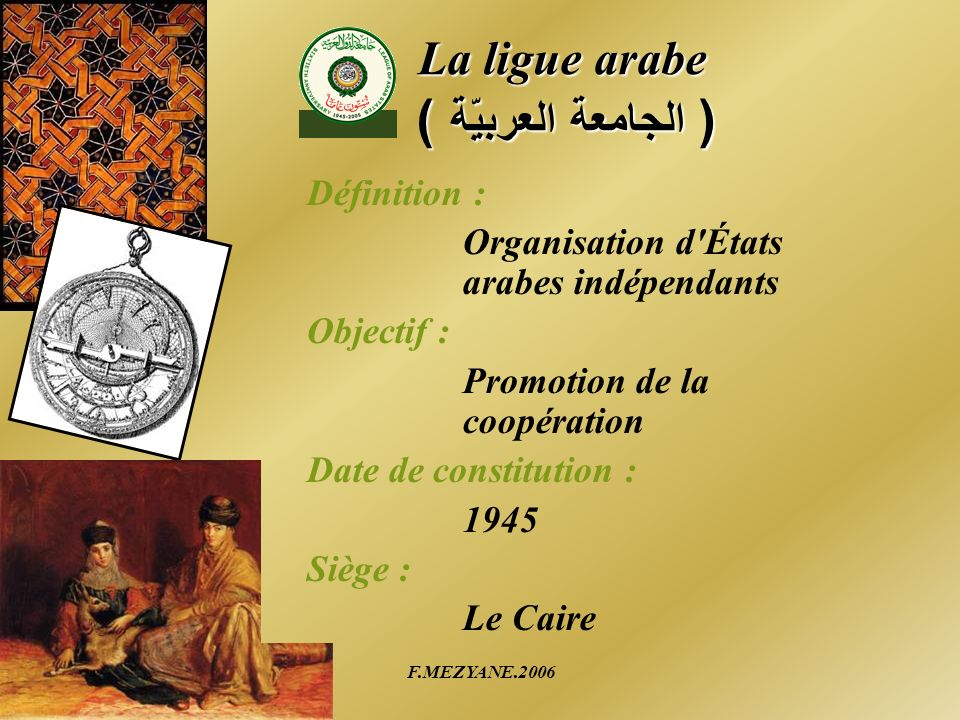 La ligue arabe ( الجامعة العربيّة )