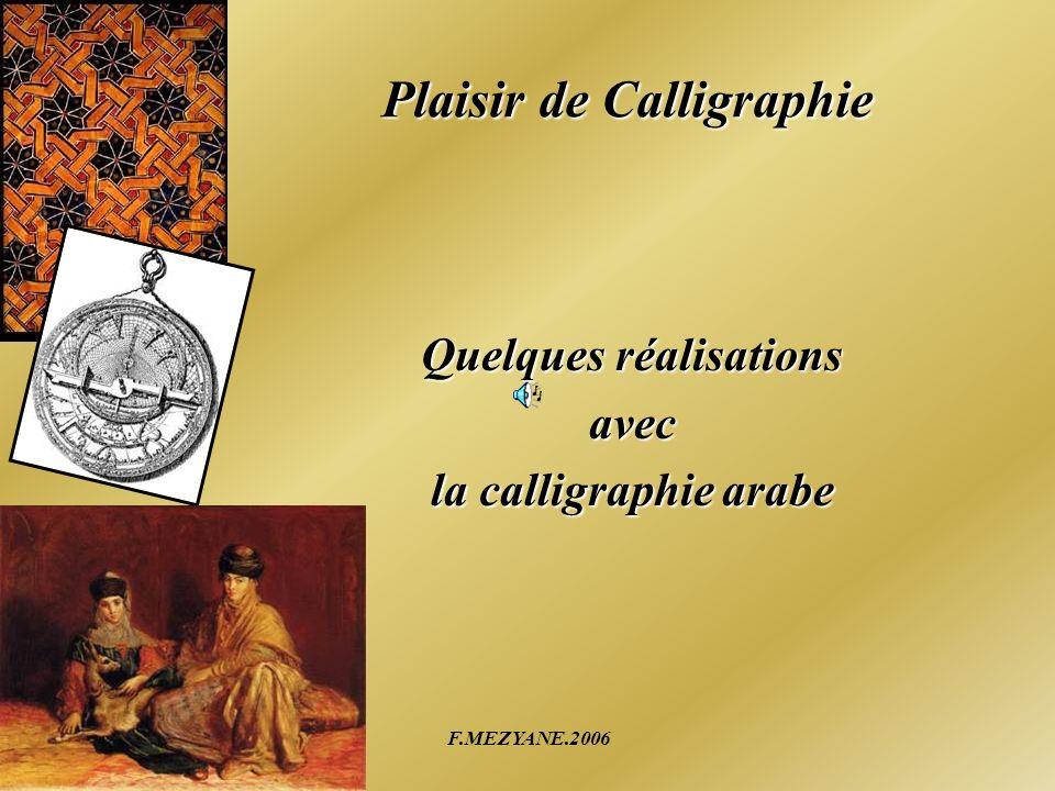Plaisir de Calligraphie