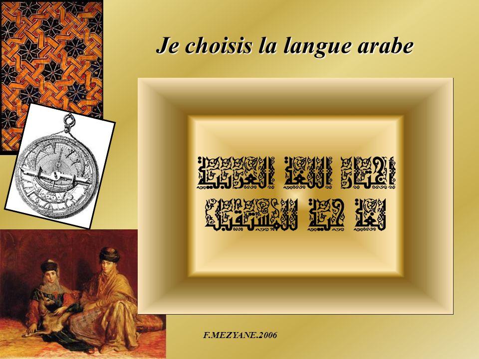 Je choisis la langue arabe