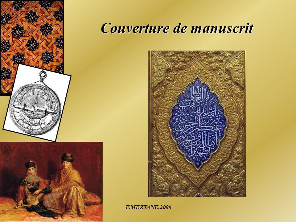 Couverture de manuscrit