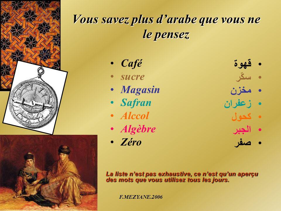 Vous savez plus d'arabe que vous ne le pensez