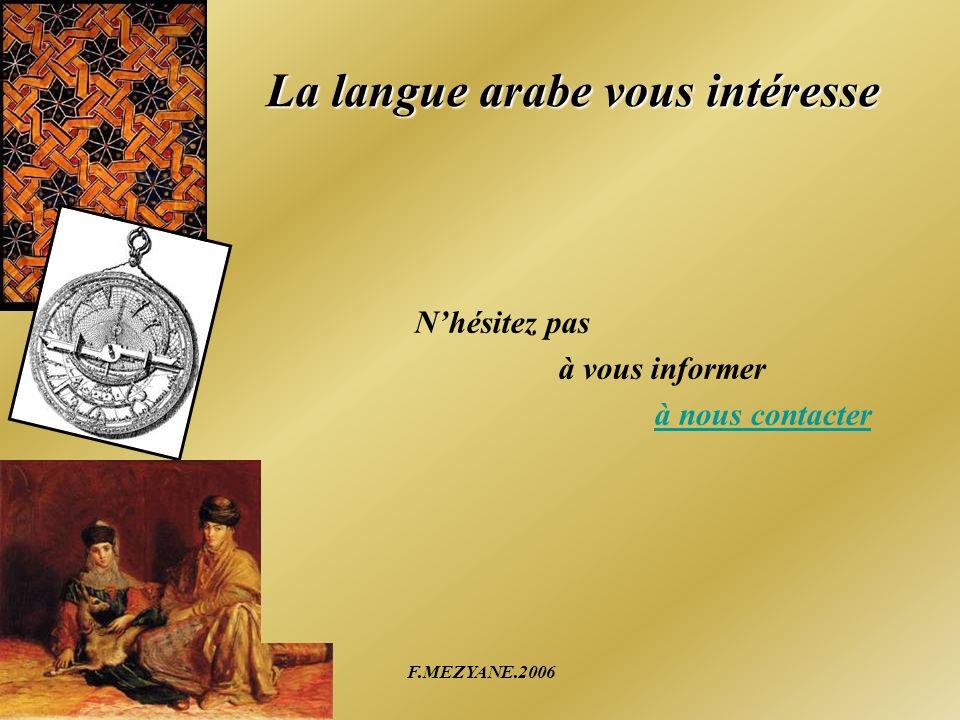 La langue arabe vous intéresse