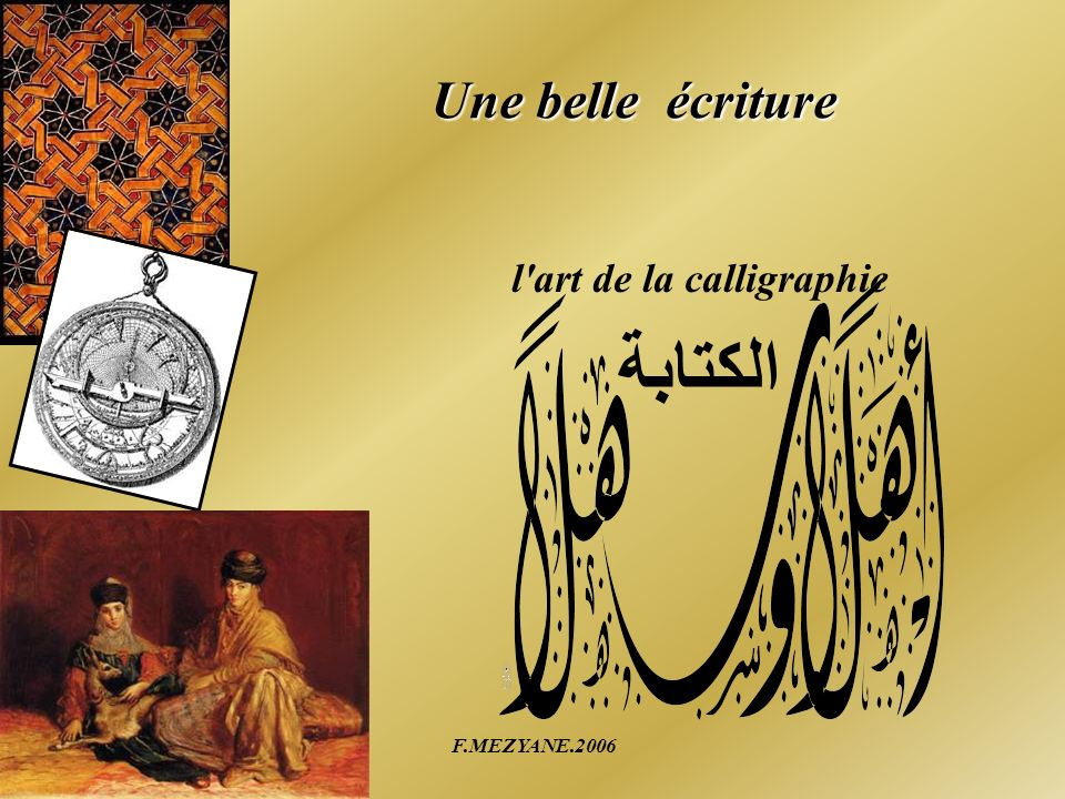l art de la calligraphie