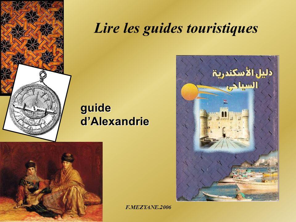 Lire les guides touristiques