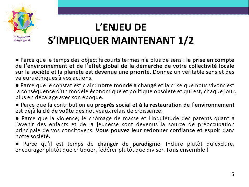 L'ENJEU DE S'IMPLIQUER MAINTENANT 1/2