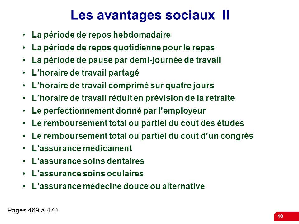 Les avantages sociaux II