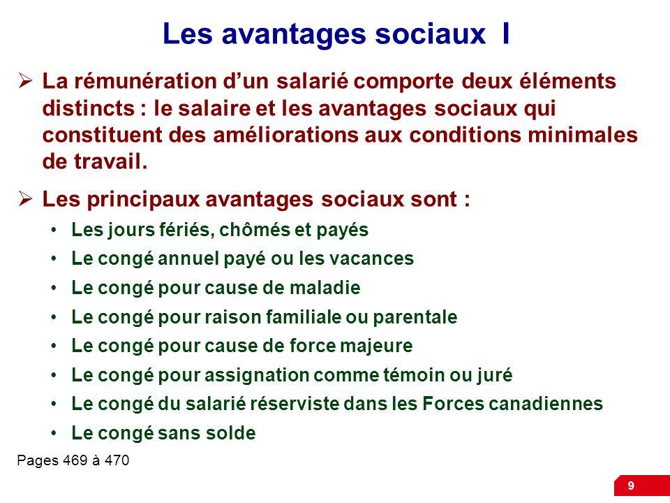Les avantages sociaux I