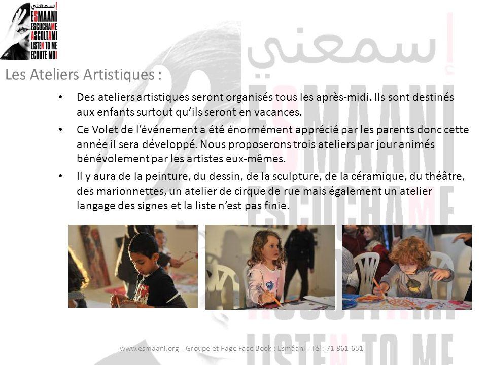 Les Ateliers Artistiques :