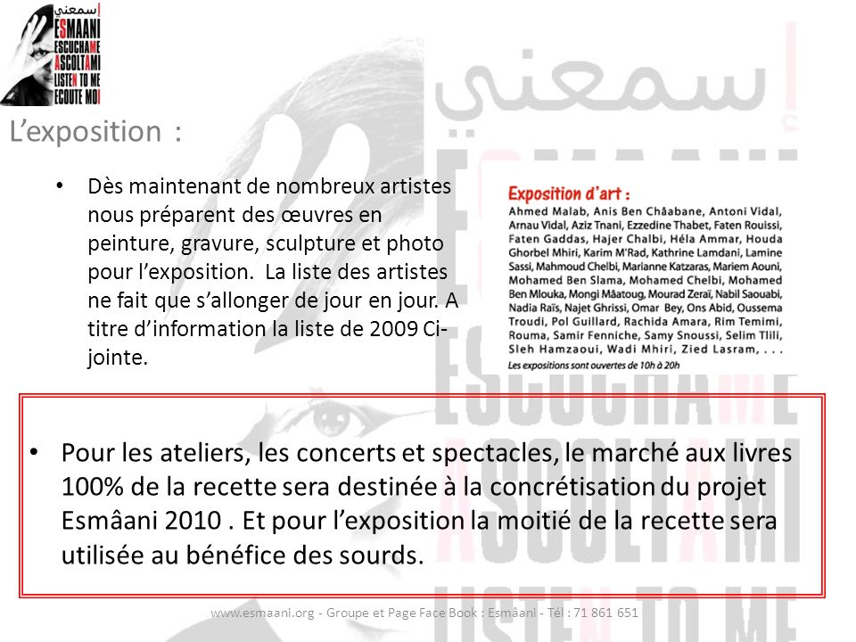 L'exposition :