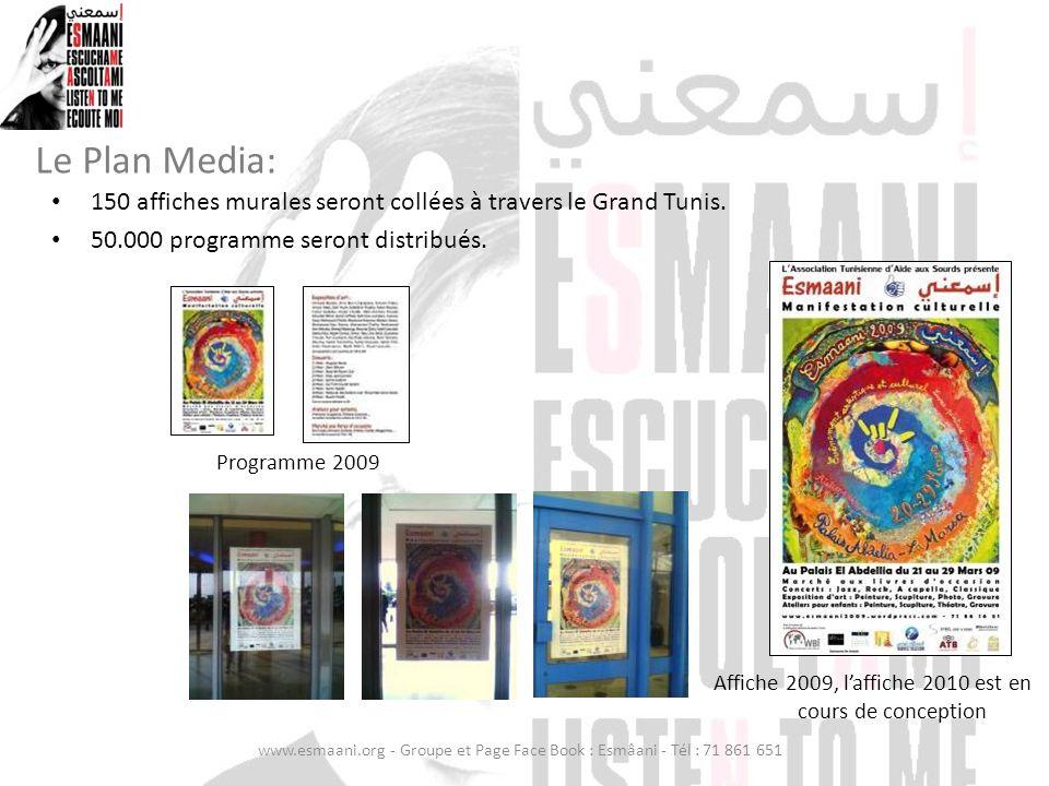 Affiche 2009, l'affiche 2010 est en cours de conception