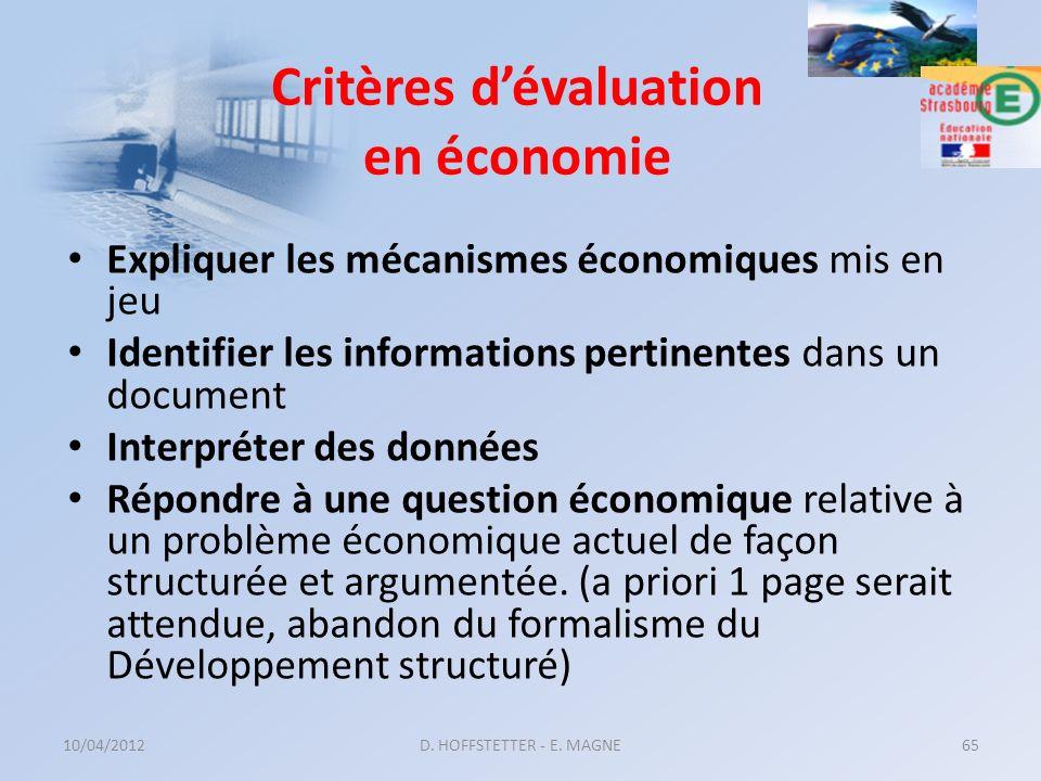 Critères d'évaluation en économie