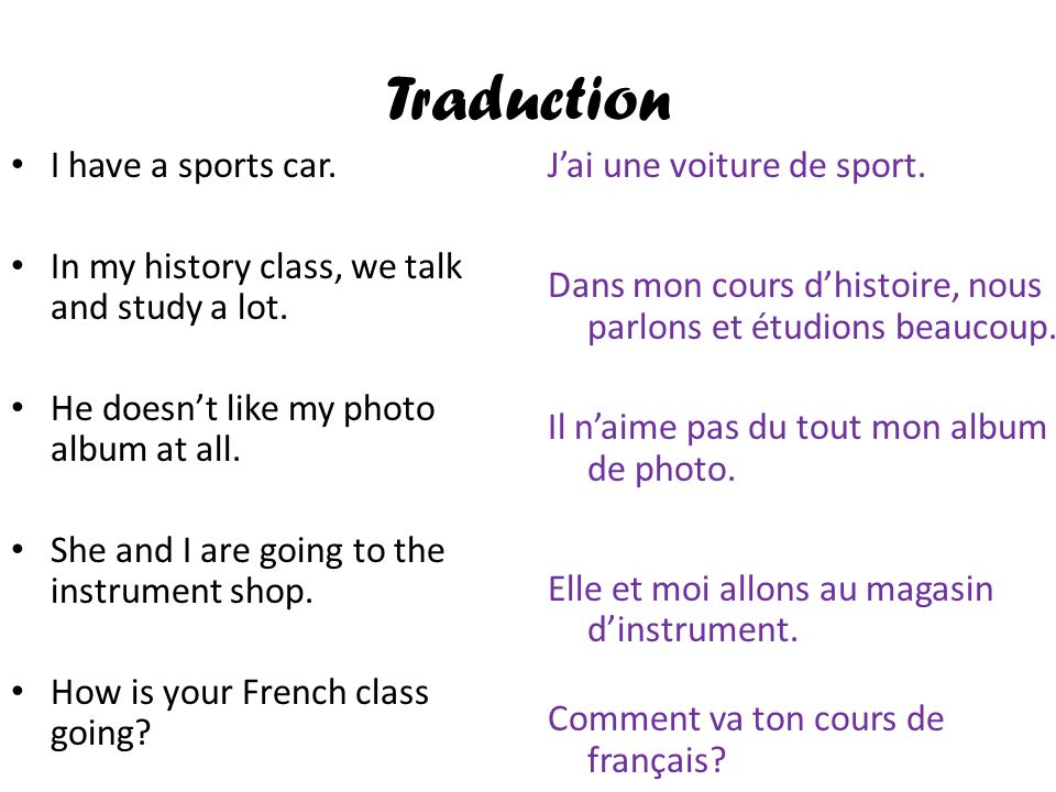 Traduction I have a sports car.