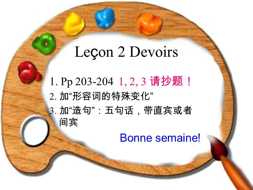 Leçon 2 Devoirs 1. Pp 203-204 1, 2, 3 请抄题! Bonne semaine!