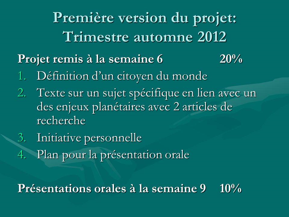 Première version du projet: Trimestre automne 2012