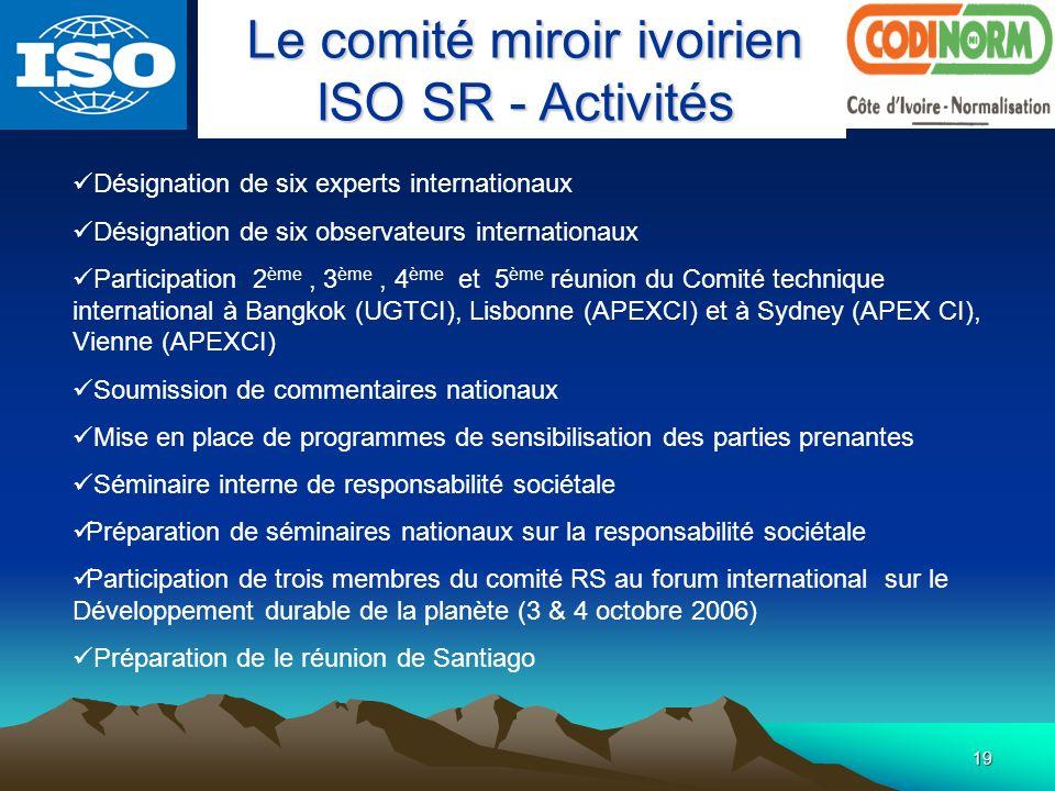 Le comité miroir ivoirien ISO SR - Activités