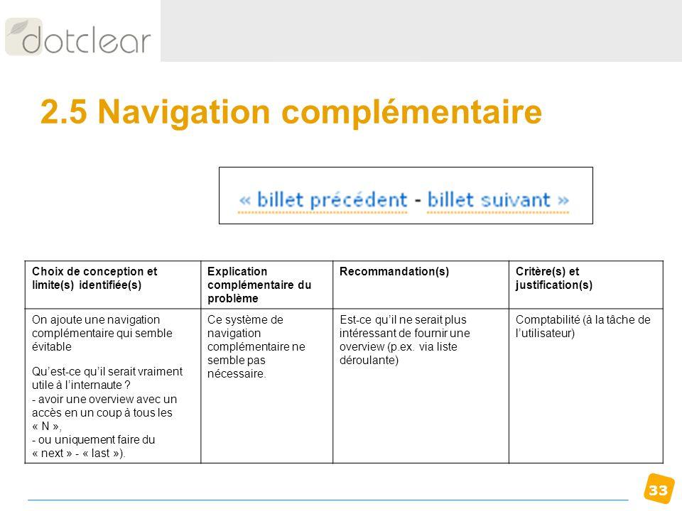 2.5 Navigation complémentaire