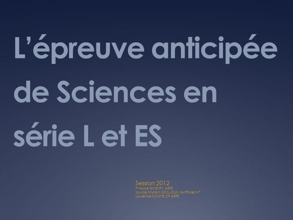L'épreuve anticipée de Sciences en série L et ES