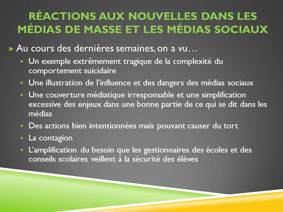 Réactions aux nouvelles dans les médias de masse et les médias sociaux