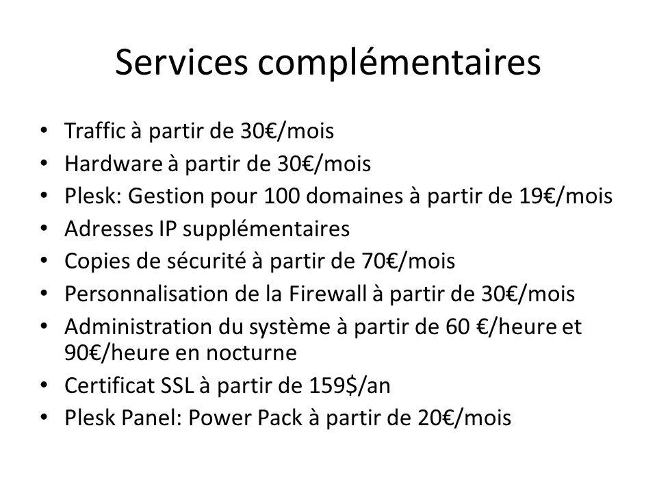Services complémentaires