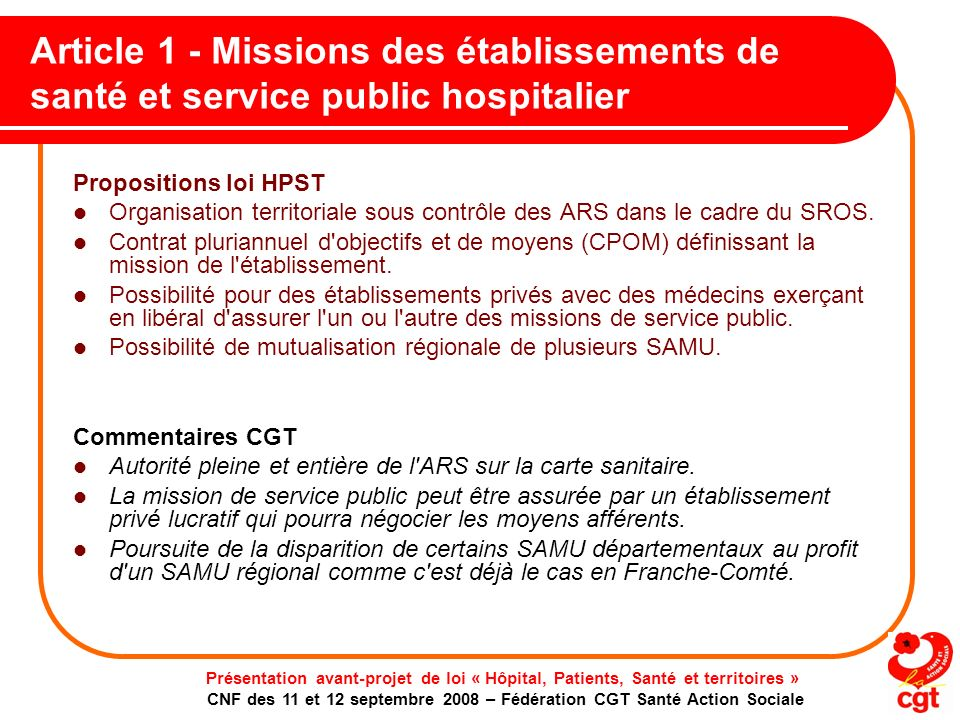 Article 1 - Missions des établissements de santé et service public hospitalier