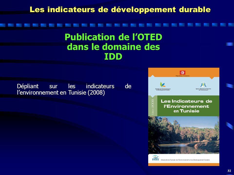 Publication de l'OTED dans le domaine des IDD