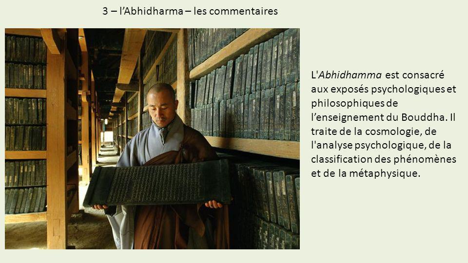 3 – l'Abhidharma – les commentaires