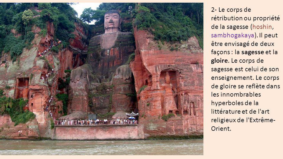 2- Le corps de rétribution ou propriété de la sagesse (hoshin, sambhogakaya).