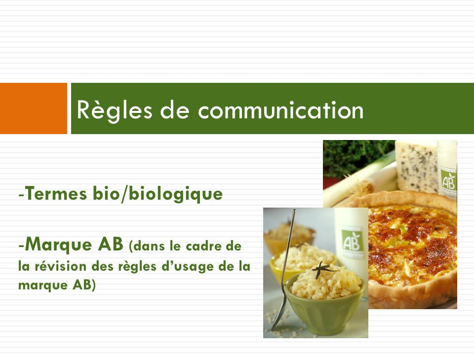 Règles de communication