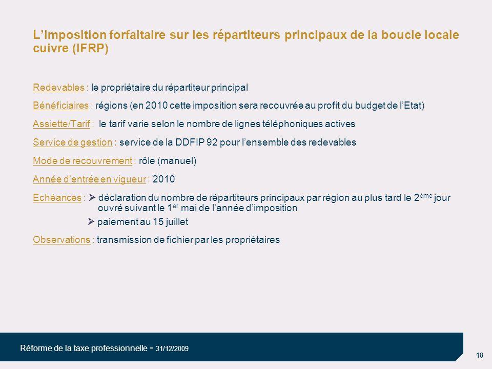 30/03/2017 L'imposition forfaitaire sur les répartiteurs principaux de la boucle locale cuivre (IFRP)