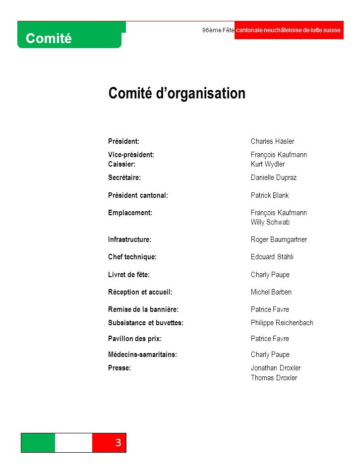 Comité d'organisation